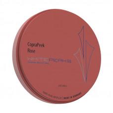 Copra PEEK rosa (růžová) 98x25 mm White Peaks