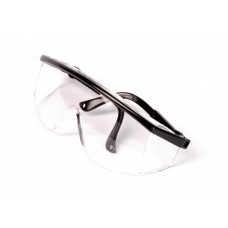 Brýle s UV filtrem