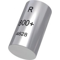 Propagace Remanium GM 800 + 1 kg